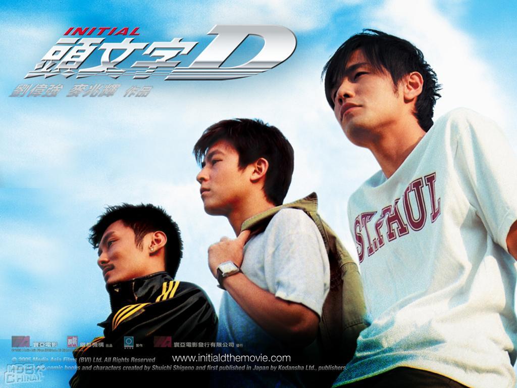 Suzuki Movie