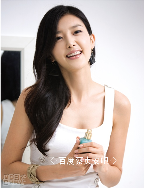 huong dan choi game fashion icon ULq